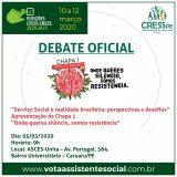 Curso de Serviço Social promove atividades em parceria com Conselho Regional