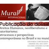 Artigo produzido no LPPM é publicado pela Universidade Estadual do Rio de Janeiro
