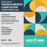 Debate sobre Vigilância Ambiental e Saúde Coletiva será realizado nesta quinta (26)