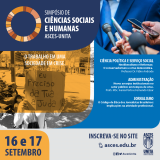 Simpósio de Ciências Humanas e Sociais acontecerá entre 16 e 17 de setembro